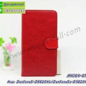 M4164-01 เคสฝาพับไดอารี่ Asus ZenFone5-ZE620KL/ZenFone5z-ZS620KL สีแดงเข้ม