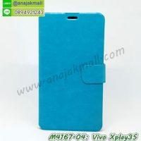 M4167-04 เคสฝาพับ Vivo Xplay3S สีฟ้า