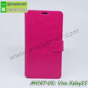 M4167-05 เคสฝาพับ Vivo Xplay3S สีชมพูเข้ม