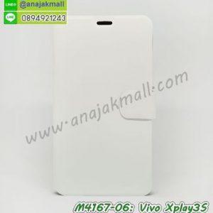 M4167-06 เคสฝาพับ Vivo Xplay3S สีขาว
