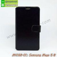 M4168-01 เคสหนังฝาพับ Samsung Mega 5.8 สีดำ