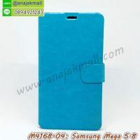 M4168-04 เคสหนังฝาพับ Samsung Mega 5.8 สีฟ้า