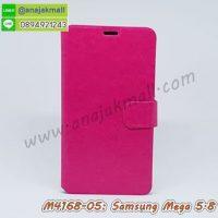 M4168-05 เคสหนังฝาพับ Samsung Mega 5.8 สีกุหลาบ