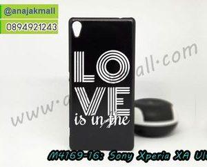 M4169-16 เคสแข็งดำ Sony Xperia XA Ultra ลาย LoveK X01