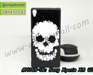 M4169-18 เคสแข็งดำ Sony Xperia XA Ultra ลาย Skull X51