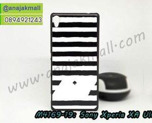 M4169-19 เคสแข็งดำ Sony Xperia XA Ultra ลาย BXG X01