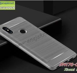 M4176-02 เคสยางกันกระแทก Xiaomi Mi8 สีเทา