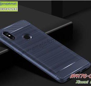 M4176-03 เคสยางกันกระแทก Xiaomi Mi8 สีน้ำเงิน
