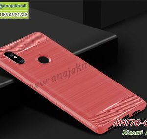 M4176-04 เคสยางกันกระแทก Xiaomi Mi8 สีแดง