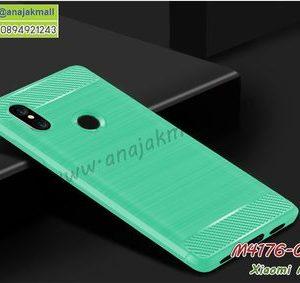 M4176-05 เคสยางกันกระแทก Xiaomi Mi8 สีเขียว