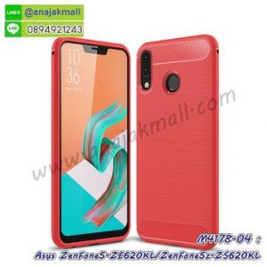 M4178-04 เคสยางกันกระแทก Asus ZenFone5-ZE620KL/ZenFone5z-ZS620KL สีแดง