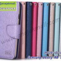 M4191 เคสหนังฝาพับ Samsung Galaxy A8 Star (เลือกสี)