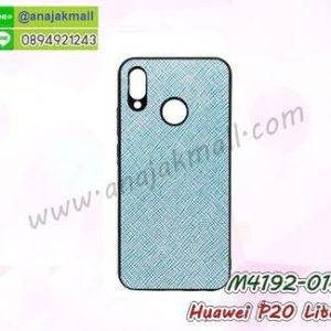 M4192-01 เคสขอบยาง Huawei P20 Lite/Nova3e หลัง PU สีฟ้า
