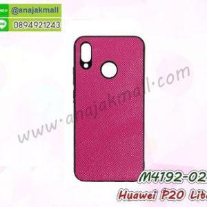 M4192-02 เคสขอบยาง Huawei P20 Lite/Nova3e หลัง PU สีชมพู