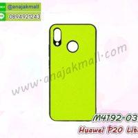 M4192-03 เคสขอบยาง Huawei P20 Lite/Nova3e หลัง PU สีเขียว