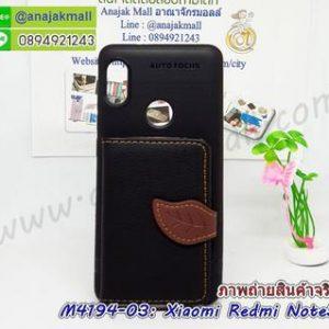 M4194-03 เคสยาง Xiaomi Redmi Note5 หลังกระเป๋า สีดำ