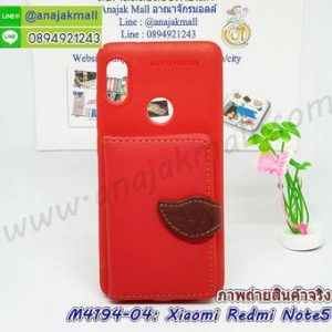 M4194-04 เคสยาง Xiaomi Redmi Note5 หลังกระเป๋า สีแดง