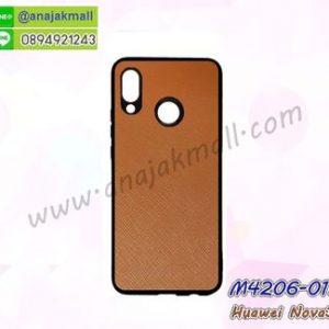 M4206-01เคสขอบยาง Huawei Nova3 หลัง PU สีน้ำตาล