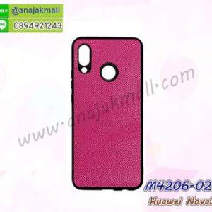M4206-02 เคสขอบยาง Huawei Nova3 หลัง PU สีชมพู