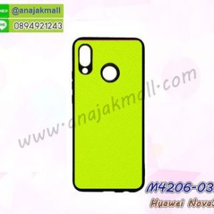 M4206-03 เคสขอบยาง Huawei Nova3 หลัง PU สีเขียว