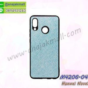 M4206-04 เคสขอบยาง Huawei Nova3 หลัง PU สีฟ้า