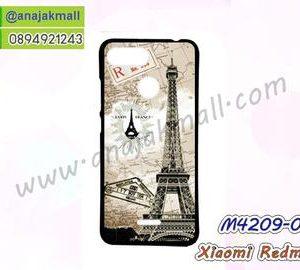 M4209-03 เคสยาง Xiaomi Redmi6 ลายหอไอเฟล