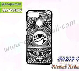 M4209-04 เคสยาง Xiaomi Redmi6 ลาย Black Eye