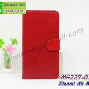 M4227 เคสฝาพับไดอารี่ Xiaomi Mi A2 สีแดงเข้ม