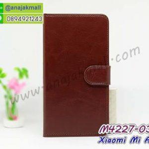 M4227-03 เคสฝาพับไดอารี่ Xiaomi Mi A2 สีน้ำตาลเข้ม