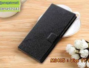 M3145-01 เคสฝาพับ Vivo V7 Plus สีดำ