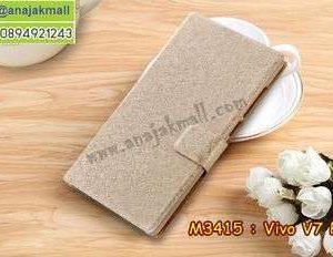 M3145-02 เคสฝาพับ Vivo V7 Plus สีทอง