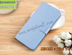 M3145-03 เคสฝาพับ Vivo V7 Plus สีฟ้า