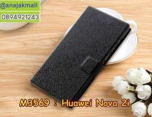 M3569-01 เคสฝาพับ Huawei Nova2i สีดำ