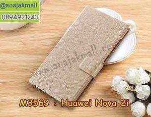 M3569-02 เคสฝาพับ Huawei Nova2i สีทอง