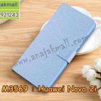 M3569-03 เคสฝาพับ Huawei Nova2i สีฟ้า