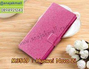 M3569-04 เคสฝาพับ Huawei Nova2i สีชมพู