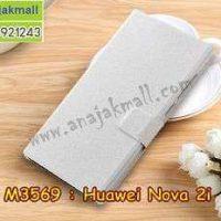 M3569-05 เคสฝาพับ Huawei Nova2i สีขาว