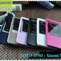 M3718 เคสฝาพับโชว์เบอร์ Xiaomi Mi Max2 (เลือกสี)