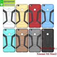 M3743 เคสกันกระแทก Xiaomi Mi Max2 Iman (เลือกสี)