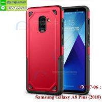 M3747-06 เคสกันกระแทก Samsung Galaxy A8 Plus 2018 สีแดง
