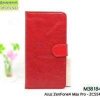 M3818-01 เคสฝาพับไดาอรี่ Asus Zenfone 4 Max Pro-ZC554KL สีแดงเข้ม