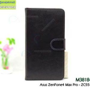 M3818-02 เคสฝาพับไดาอรี่ Asus Zenfone 4Max Pro-ZC554KL สีดำ