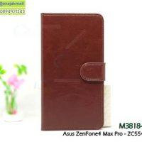 M3818-03 เคสฝาพับไดาอรี่ Asus Zenfone 4Max Pro-ZC554KL สีน้ำตาล