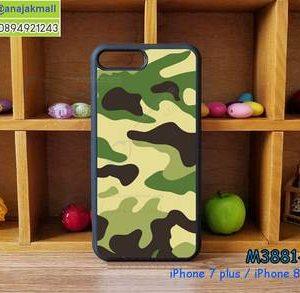 M3881-01 เคสขอบยาง iPhone7 Plus/iPhone8 Plus ลายพรางทหาร