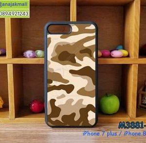 M3881-02 เคสขอบยาง iPhone7 Plus/iPhone8 Plus ลายพรางทหาร V
