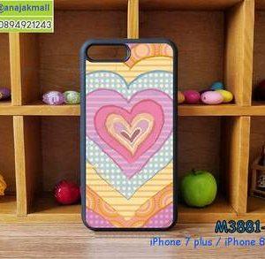 M3881-04 เคสขอบยาง iPhone7 Plus/iPhone8 Plus ลาย Heart Beat
