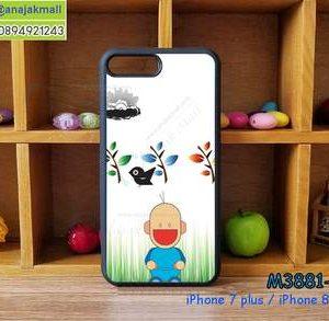 M3881-06 เคสขอบยาง iPhone7 Plus/iPhone8 Plus ลาย Cartoon 03