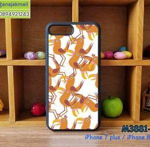 M3881-08 เคสขอบยาง iPhone7 Plus/iPhone8 Plus ลาย Animal 10