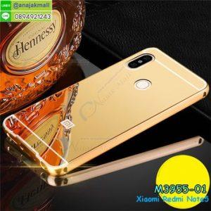 M3955-01 เคสอลูมิเนียม Xiaomi Redmi Note5 หลังเงากระจก สีทอง
