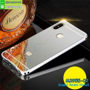 M3955-02 เคสอลูมิเนียม Xiaomi Redmi Note5 หลังเงากระจก สีเงิน